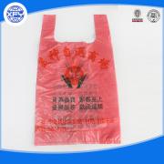 Alla moda plastica shopping bag con maniglia flexiloop