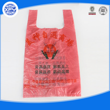 Fashionable plastic shopping bag with flexiloop handle