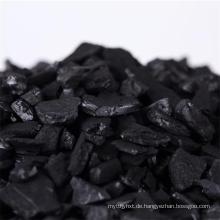 6 * 12 Maschen Haufen Auslaugen Kokos-Gold-Kohlenstoff