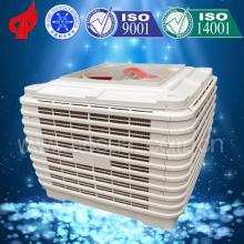 Refroidisseur d'air évaporatif à eau industrielle à grande qualité