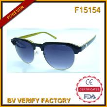 Gafas de sol de marco F15145 Alta calidad nuevo diseño círculo