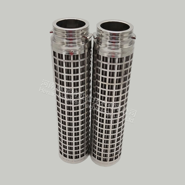 stainless steel sintered wire mesh filter element