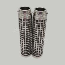 Cartuchos de filtro plisados de acero inoxidable con soporte externo