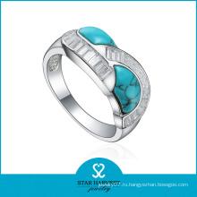 Серебряное кольцо высокого качества с бирюзовым камнем