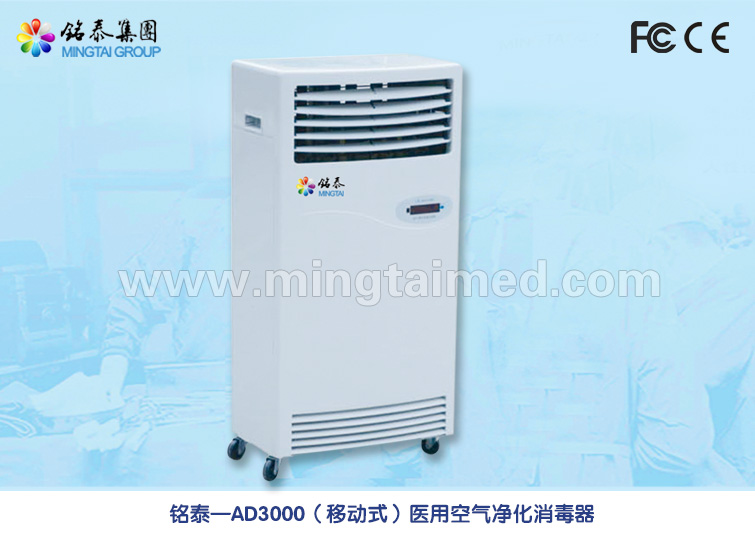 Ad3000 Mobile Model Air Disinfector