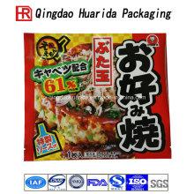 Sacos de embalagem de alimentos coloridos de animais de estimação de boa qualidade