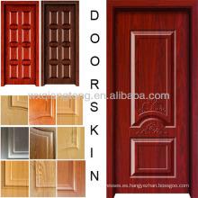 Piel de la puerta del mdf de la melamina / piel de la puerta del hdf