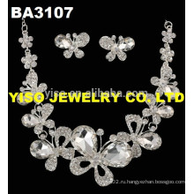 Старомодные ожерелья бабочки для свадьбы