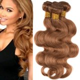 Alibaba brazilian hair weave blonde bundles with closure, brazilian virgin hair