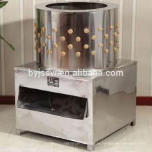 Máquina desplumadora de pollo para venta barata (venta directa, fabricada en China)