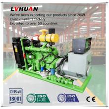 600 kVA 500 kVA 300 kVA 60 kVA Gas Generator