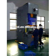 2015 C-type алюминиевая фольга box Пробивая пресс-машина Производственная линия