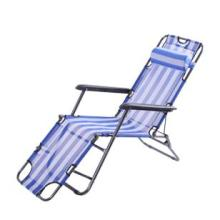 Folding Beach Outdoor Sun Chair