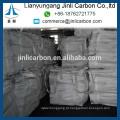 S0.5 S 0.7 S1 S2.5 etc. coque de petróleo calcinado CPC aditivo de carbono calcinado