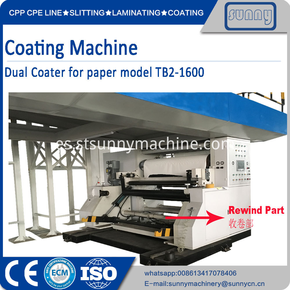 coating-machine-2