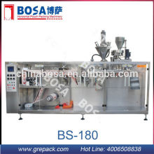 no sugar food packing machine