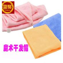 disposable microfiber towel for hair towel,turban towel,hair turban towel head wrap aliexpress