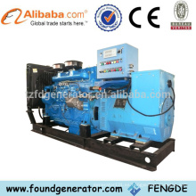 75KW Shangchai Marine Diesel Generator en venta