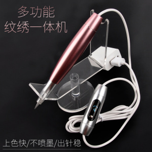 Multi-Function Permanent Makeup Microblading Machine