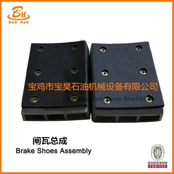 Brake Shoes Assembly