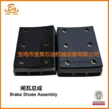 Oilfield Drilling Rig Parts Brake Shoes Assembly