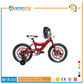 ch all kinds bicycle for kids on sale