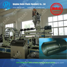 HDPE winding reinforced drainage pipe machine