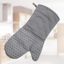 Длинные хлопковые силиконовые перчатки жаропрочные гриль перчатки