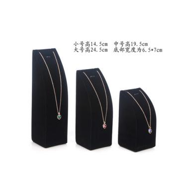 Бархат Дисплей ювелирных изделий Кулон Оптовая продажа (н-ст-Р3)