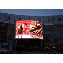 Leading for Led Ad Player Digital Outdoor High Resolution LED Display export to Indonesia Factories