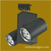 LED Track Lighting with Double Arm Design 10W