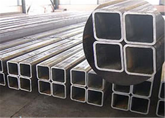 Low carbon square steel tube