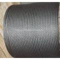 Cable de acero revestido de aluminio trenzado desnudo