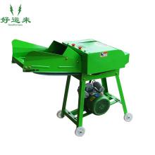 Machine de coupeur de paille de fourrage de maïs de ferme d'alimentation de bétail