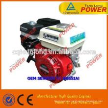 China caliente venta 15hp multi-fuction 420cc 192f naftero