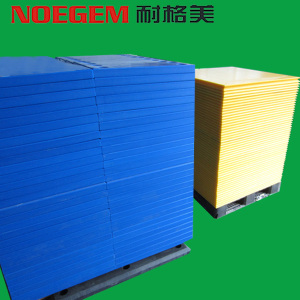 Colored UHMWPE plastic sheet