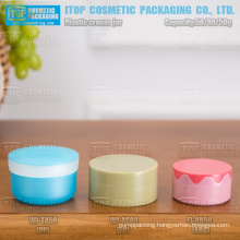 various style 50g and 80g interesting and innovative good looking cosmetics packaging high quality pp cream jar