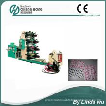 Machine d'impression de serviette flexible à 4 couleurs (CH804-330)