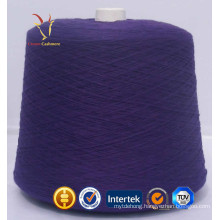 Mongol 2/26 Worsted Cashmere Yarn Buying Offers