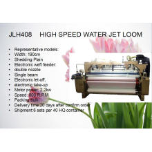 Loom408 de alta velocidade do jato da água pesada do elevado desempenho