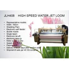 Высокопроизводительная высокоскоростная тяжелая вода Jet Loom408