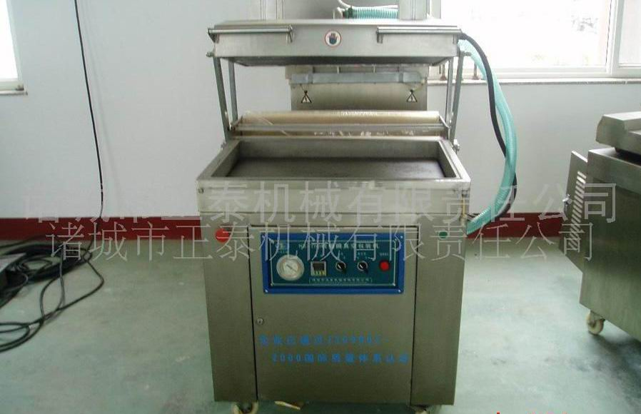 Airtight Vacuum Packing Machine for All Kinds of Goods