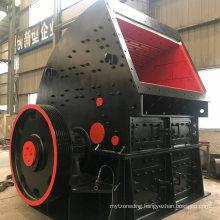 High Quality Heavy Rock Hammer Mill Crusher Crushing Machine for Sale