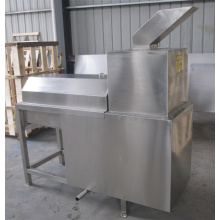 Best Performance Passion Fruit Pulping Machine