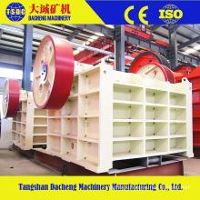 China Energy Saving Rock Crusher Machine