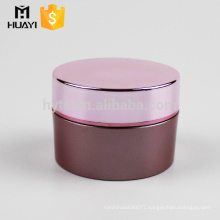 refillable luxury cosmetic packaging acrylic cream jar
