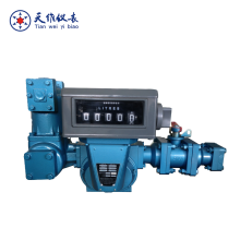 Oil Loading Flow Meters With Strainer