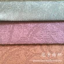 Polyester de velours côtelé composé et tissu collé par nylon