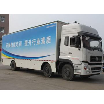 Dongfeng Tianlong 6X2 Mobile Stage Truck