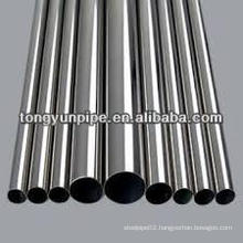 Precision Pipe produced by Liaocheng Tongyun Pipe Industry Co.,Ltd